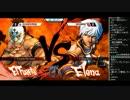 【ニコニコ動画】EVO2015 ウル4 TOP32Winners ぺぺだい vs GamerBeeを解析してみた
