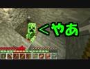 【実況】(高画質)新米マイクラ実況者2人でMinecraftを楽しむわ09