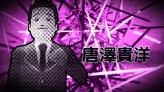 【第15回MMD杯予選】パカソナ