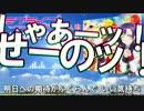 劇場版ラブライブ!挿入歌SUNNY DAY SONGをガチで歌ってみた(ゆうすけ) thumbnail