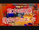 【ニコニコ動画】【ガルナ/オワタP】侵略!スプラトゥーン【season.1-13】を解析してみた
