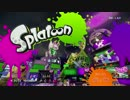 【Splatoon】アメリカかぶれが第2回北米フェスをenjoy! 【実況】ep.1