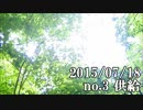【ニコニコ動画】ショートサーキット出張版読み上げ動画557nico.mp4を解析してみた