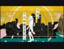 【ニコニコ動画】【神家】ラブレター・フロム・メランコリー【歌ってみた】を解析してみた