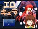 ほのぼの決戦のバトル・フィールド神社.rtp thumbnail