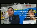 共産党小池晃ニコ生で切れる「公安監視団体だから何?」