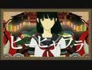 【ニコニコ動画】『お別れ囃子』 歌った!! 【りだあ】を解析してみた