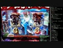 【ニコニコ動画】2015年 07月17日 永井兄弟 GI DREAM 最強馬決定戦 (2/8)を解析してみた