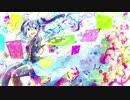 【ニコニコ動画】【初音ミク】going!!!【オリジナル曲】を解析してみた