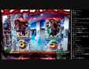 【ニコニコ動画】2015年 07月17日 永井兄弟 GI DREAM 最強馬決定戦 (4/8) & 2ちゃんねるを解析してみた