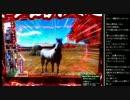 【ニコニコ動画】2015年 07月17日 永井兄弟 GI DREAM 最強馬決定戦 (5/8)を解析してみた