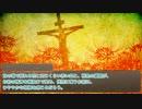 【CoC比叡山炎上仮想卓】刀剣男士と戦国武将と修羅の国Part.4