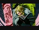 【ニコニコ動画】【刀剣乱舞】獅子王をイメージしてピアノ曲作ってみたを解析してみた