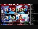 【ニコニコ動画】2015年 07月17日 永井兄弟 GI DREAM 最強馬決定戦 (6/8)を解析してみた