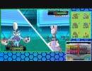 【ニコニコ動画】【ポケモンORAS】新・グルレート10位をめざす! Part6【対戦実況】を解析してみた