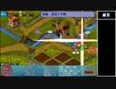 【サンドラさんを接待しよう】決意の剣士 ☆3  サンドラさんで全敵撃破 thumbnail
