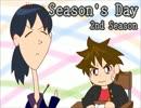 【ニコニコ動画】オリジナルボイスドラマ「Season's Day」 2nd Seasonを解析してみた