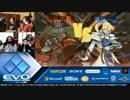 【ニコニコ動画】EVO2015 GGXrd TOP64Winners FAB vs りおんを解析してみた