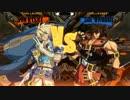 【ニコニコ動画】EVO2015 GGXrd TOP64Winners どぐら vs Robotを解析してみた