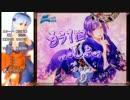 【ニコニコ動画】【パチンコ動画】CR三姫繚乱~麗しき闘い~199type ( ˘ω˘)スヤァ4回目を解析してみた