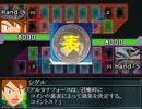 【ニコニコ動画】ポケモンAGneXXt第6話①『闇のデュエル!シゲルvsバクラ!』を解析してみた
