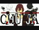 第67位:【手描き刀剣乱舞】ニビョウカン thumbnail