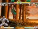 GAMER'S VISION ストⅢ 3rd ランキングバトル 050827 3/3
