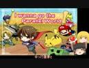 【ニコニコ動画】【ゆっくり実況】(自由に)I_wanna_go_the_Parallel_World パート1を解析してみた