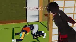 【MMD刀剣乱舞】一期一振の日常