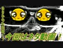 【ニコニコ動画】サムネを解析してみた