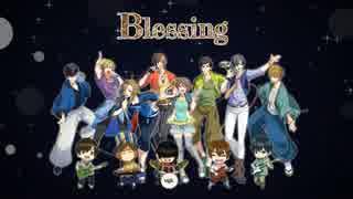 【歌ってみた】Blessing Ver.picturebook