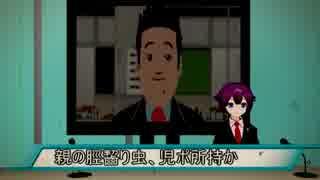 【第15回MMD杯予選】世界の処刑紹介動画