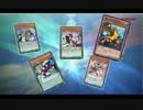 【ニコニコ動画】【遊戯王ADS】魔術ペクター【DOCS新規】を解析してみた