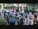 【ニコニコ動画】【2015/7/19】朝鮮総連・朝鮮学校をぶっ潰せ!デモin帝都2【第3弾】を解析してみた