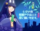 【特撮】『北川怪獣アパート』第191話【漫画】