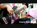 【ニコニコ動画】【ラブライブ!】Future Style 弾いてみた【高坂穂乃果,園田海未,南ことり】を解析してみた
