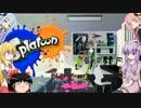 【ニコニコ動画】[splatoon] ゆかりさんが触手でペンキ塗り11 [VOICEROID+ゆっくり実況]を解析してみた