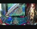 【ニコニコ動画】CR蒼穹のファフナー VOL.6を解析してみた