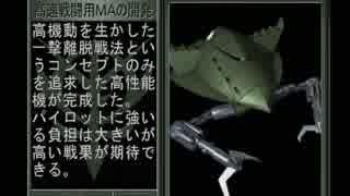 【機動戦士ガンダム ギレンの野望 ジオンの系譜】ジオン実況プレイ194