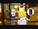 【ニコニコ動画】(再)ヤニカス☆26.3gpを解析してみた