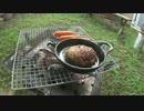 【ニコニコ動画】【週末ライフ】庭でハンバーグ焼いてみたを解析してみた