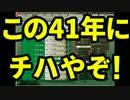 【ニコニコ動画】【HoI2大日本帝国プレイ】大東亜戦争チャレンジpart3【マルチ】を解析してみた