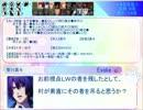 人狼の☆プリンスさまっ♪SP3-7