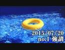 【ニコニコ動画】ショートサーキット出張版読み上げ動画561nico.mp4を解析してみた