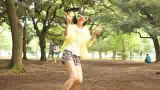 【うし子】 shake it! 【踊ってみたかった】
