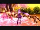 清楚系女子と『Fate/EXTRA CCC』をプレイ #41 ドM空間
