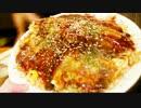 巨大サイズの広島風お好み焼きの店に行ってみた