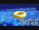 【ニコニコ動画】ショートサーキット出張版読み上げ動画562nico.mp4を解析してみた
