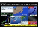 ニコ生 緊急地震速報 2015.07.13 大分県南部 (最大震度5強) 【TSアーカイブ】