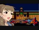 【ニコニコ動画】神谷奈緒のメダロット4 8-5メダルを解析してみた